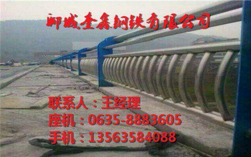 http://himg.china.cn/0/4_392_237596_500_312.jpg