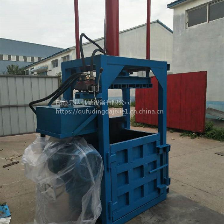 山西立式液压打包机 大棚薄膜液压打包机