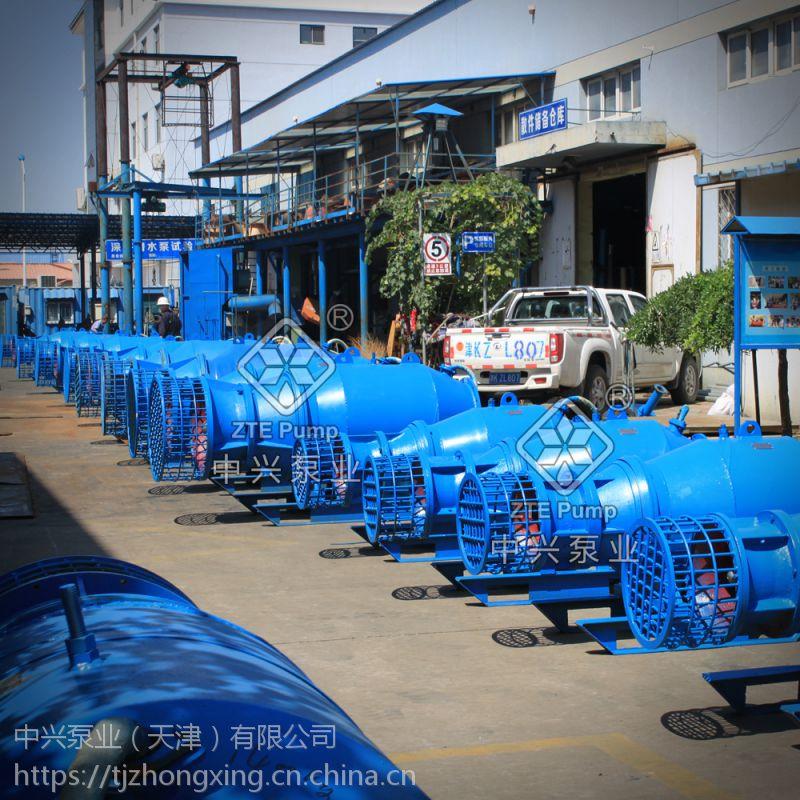 500QZB-70中兴泵业大流量卧式潜水轴流泵厂家