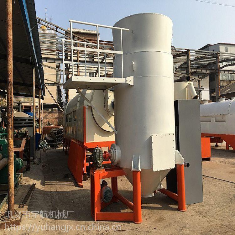 无烟自然式炭化炉引领再生资源快速发展YM