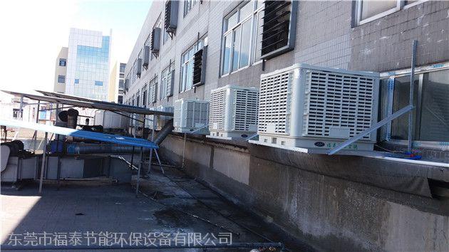 深圳西乡环保空调品牌