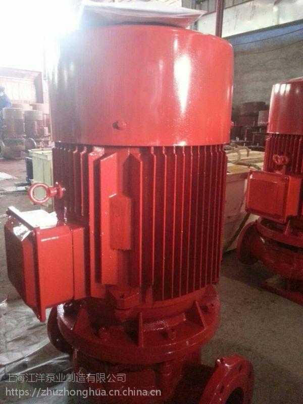 消防泵压力扬程XBD5/80-HY喷淋泵 消火栓泵 稳压泵
