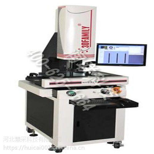 中山光学影像测量仪 光学影像测量仪NVC432优质服务