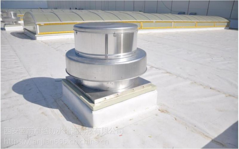 金属屋面防水材料-西安金属屋面防水维修-西安钢结构厂房防水