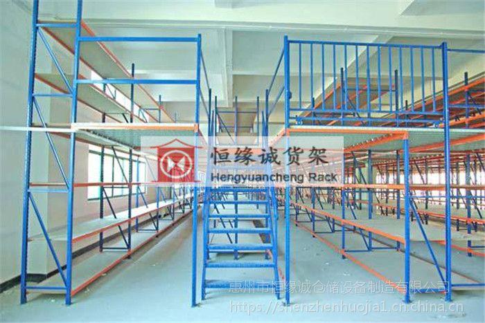 HYC惠州货架厂供应家电行业仓库阁楼货架定做每层承重100KG