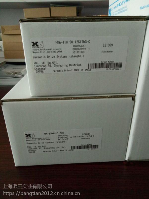 哈默纳科弹性流体谐波传动件SHG-45-80-2SH