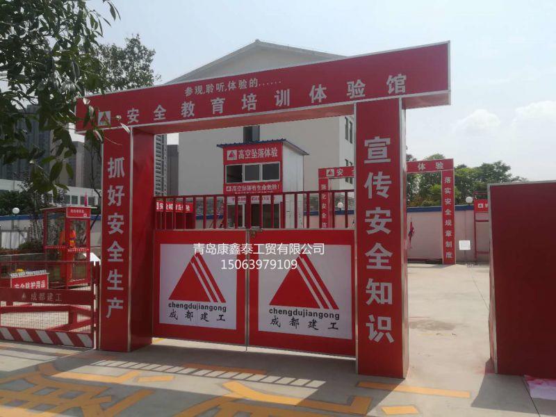 安全防护体验馆生产厂家