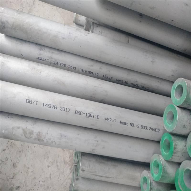上海工业不锈钢管TP316L 42*5销售