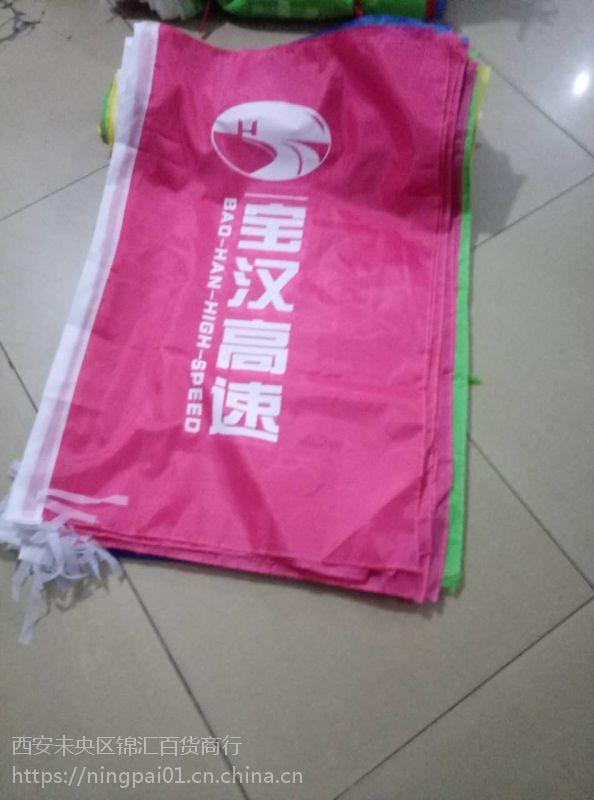 西安社团旗定做 西安彩旗公司旗帜定做队旗校旗班旗定做