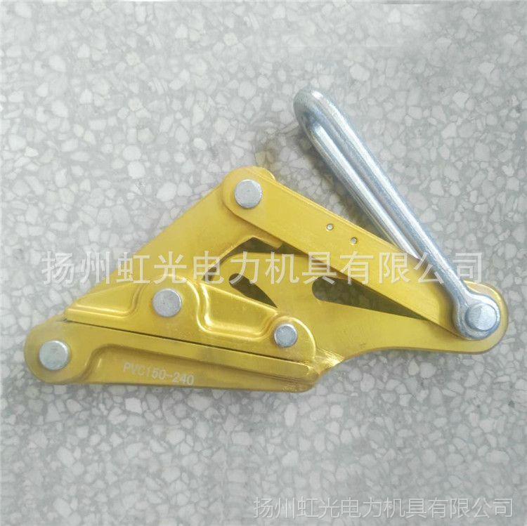 铝合金绝缘导线卡线器 采用高强度铝钛合金锻造成形自重轻