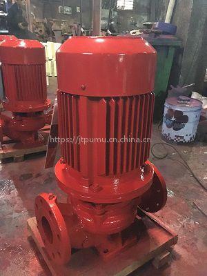 国标XBD3/55-L防泵XBD4/55G-L喷淋泵消火栓泵生产