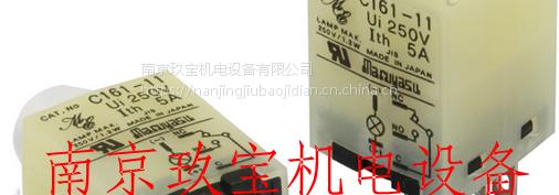 YSK-16C2-601日本MARUYASU丸安钥匙开关玖宝销售