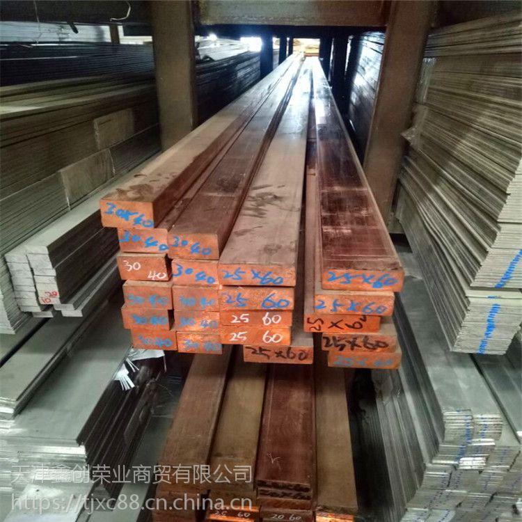 枣庄T2镀锡R角紫铜排 等电位10*80铜母排1公斤多少米?