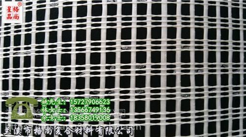 格尚复合材料(在线咨询),福建网格布,保温网格布厂家