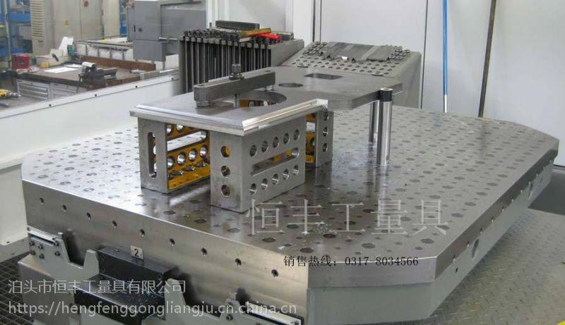 河北厂家直销HT200-300高强度耐磨铆焊平台、 装配平台 恒丰量具