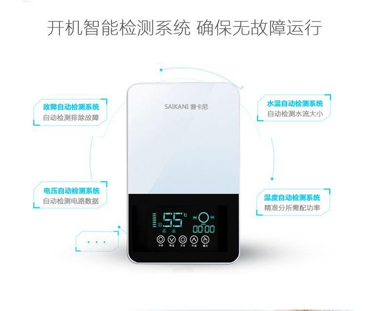 衡水家电批发市场大量供应赛卡尼品牌热水器