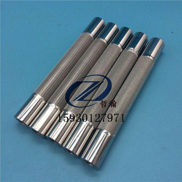 圆柱形烧结网滤芯滤棒 过滤器反吹不锈钢滤芯 2、5、10、20微米