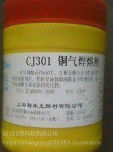 上海斯米克 F325 喷焊喷涂铁基合金粉末 焊接材料
