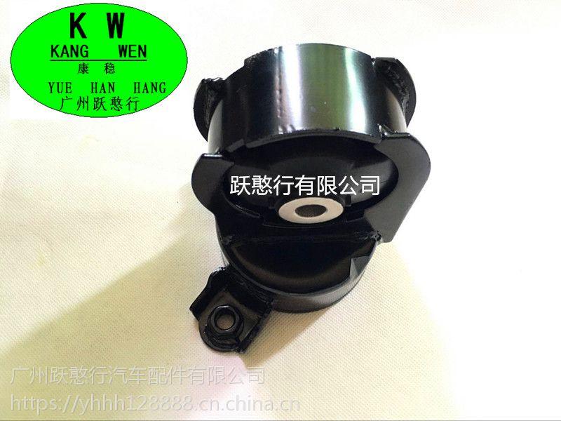 供应12360-31041 GSU 发动机脚胶 厂家直销
