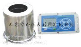 水面蒸发记录仪(1通道记录仪(1路蒸发传感器)蓝牙通讯(手机APP)中西器材