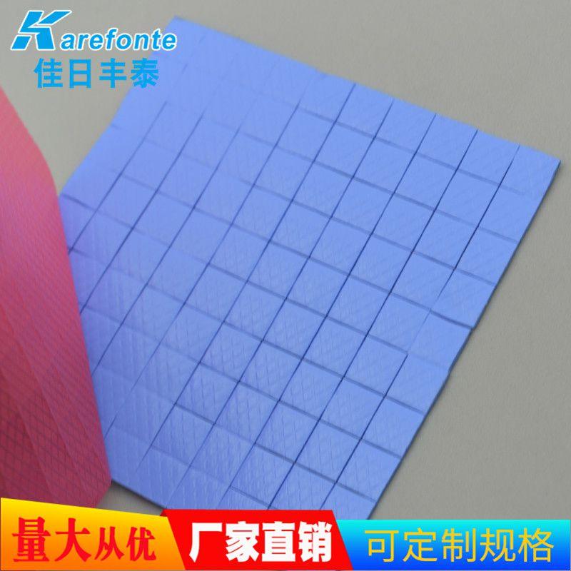 佳日丰泰批发导热硅胶片 绝缘散热硅橡胶