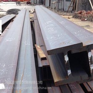 欧标工字钢IPE220欧标H型钢220*110*5.9上海现货