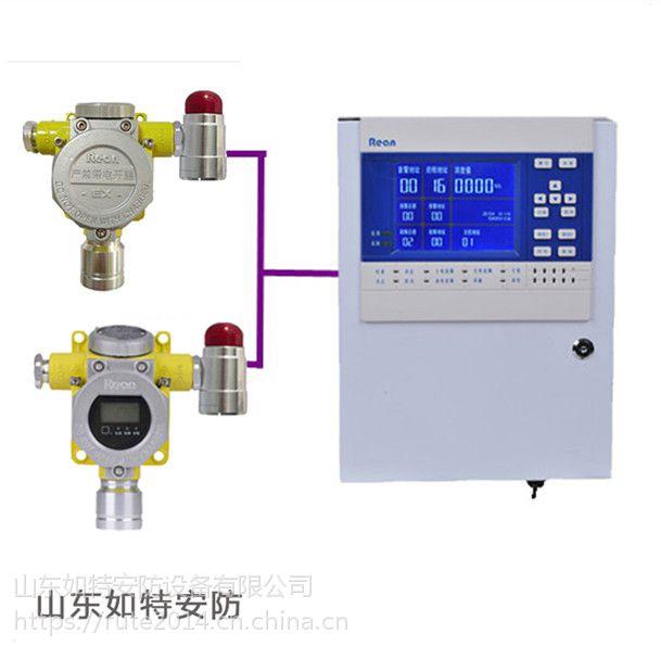 如特安防化工车间LCD现场浓度显示臭氧气体报警器系统