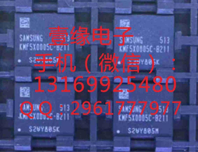 市场现金收购回收进口闪迪字库收购回收SD5C25A-8G