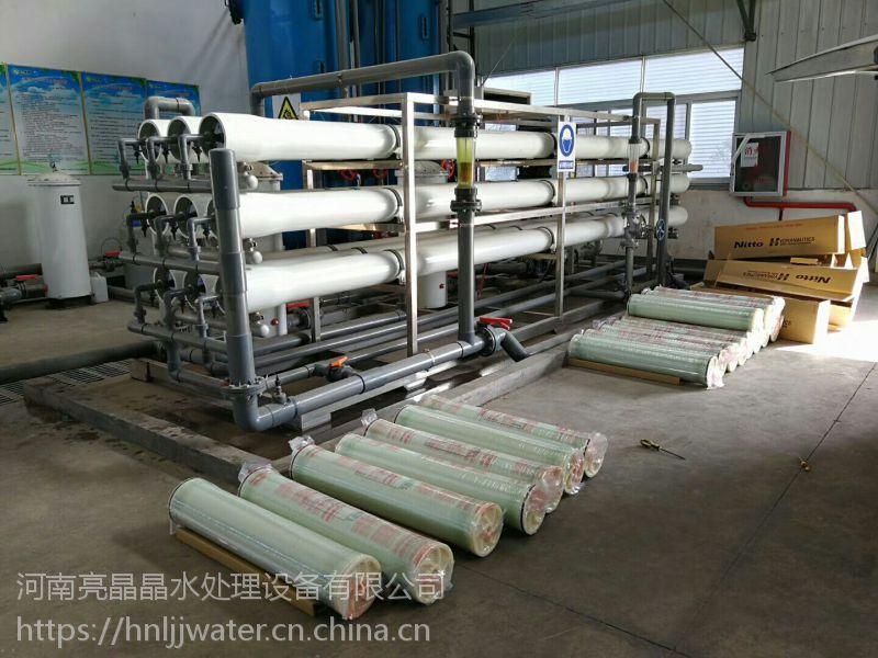 光学热电厂用纯水设备 1吨双级反渗透设备 厂家直销