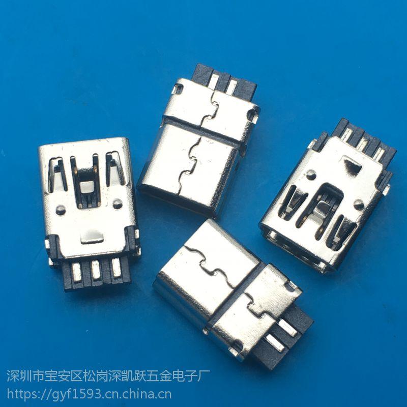 MINI AB型焊线母座MINI USB 5P焊线式加长AB typeL=12.05mm