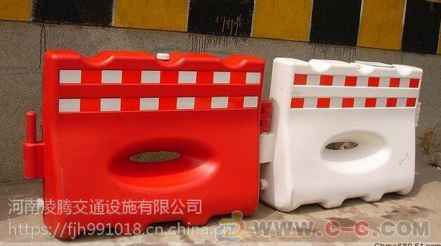 河南郑州建华塑料防撞桶厂家水马围挡***新价格