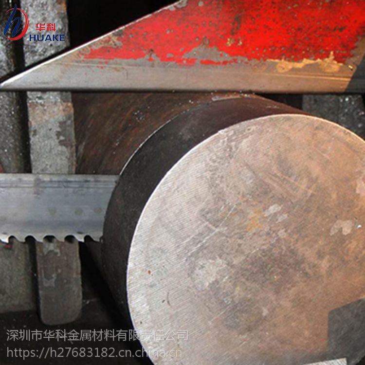 华科金属促销3Cr2MnNiMo塑料模具钢 综合力学性能好 3Cr2MnNiMo圆钢