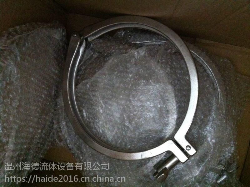 供应不锈钢卫生级卡箍201 304 K50.5 快装卡箍