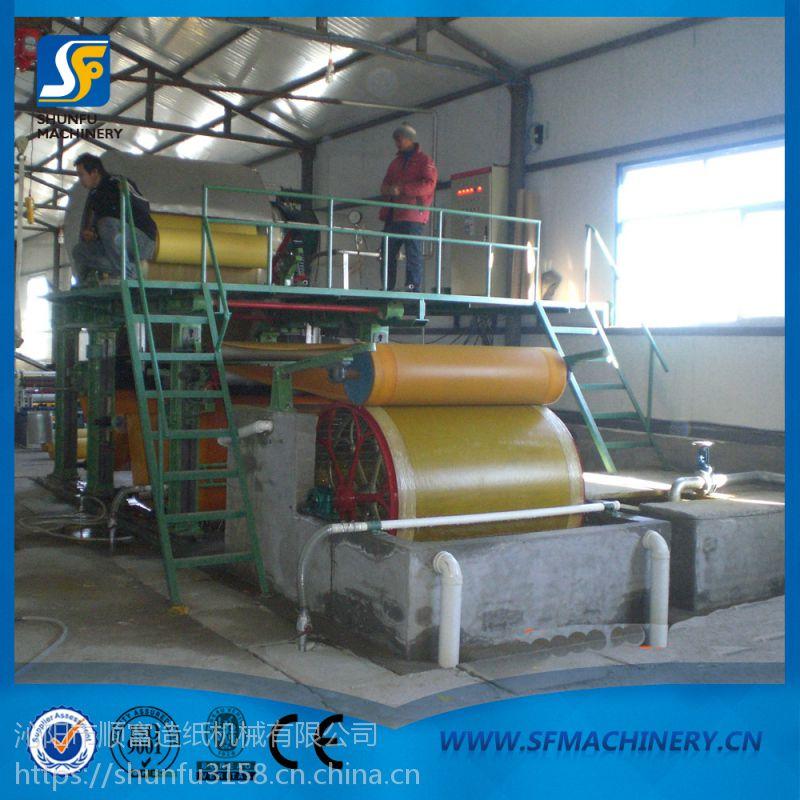 环保型烧纸造纸机,一手生产设备