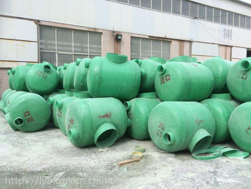 河北联益供应乌兰浩特阿尔山突泉玻璃钢化粪池量大从优
