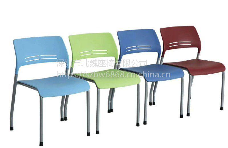 会议椅图片*户外塑料椅子*会议专用椅