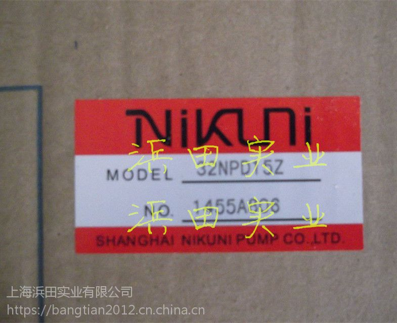 NIKUNI尼可尼机械喷射涡流泵25UPD07Z