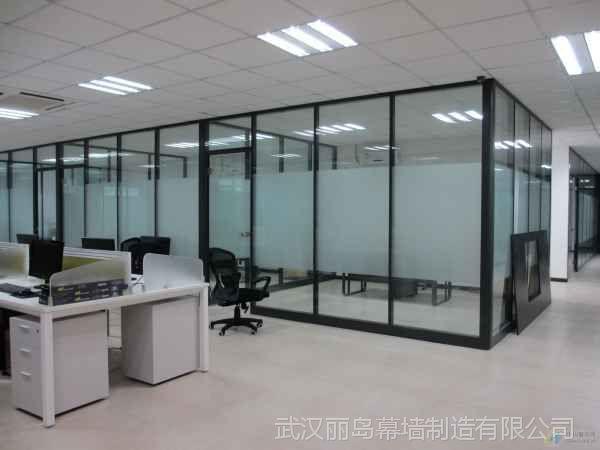 办公室高隔间首选丽岛幕墙