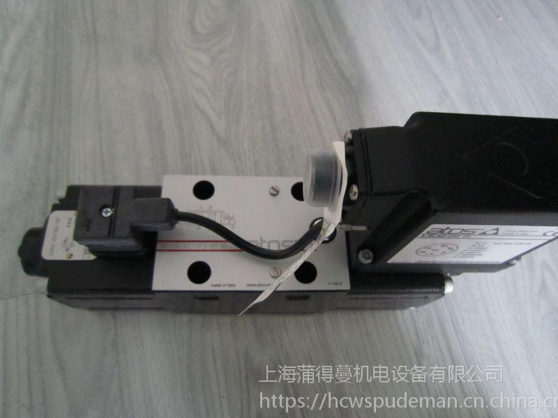 AGAM-10/350阿托斯比例阀电磁阀单向阀优势供应