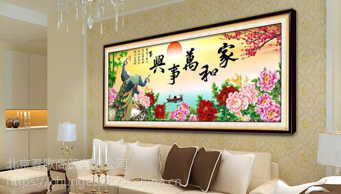 北京春歌钻石画有着特别精致高端的效果