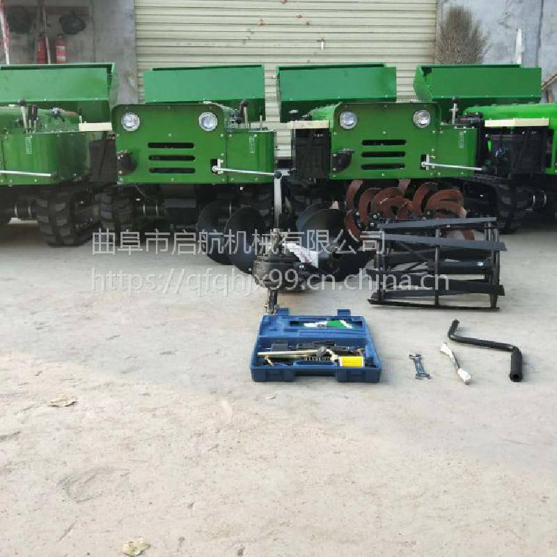 履带拖拉机 果园专用履带式施肥机 启航 深挖开沟施肥机