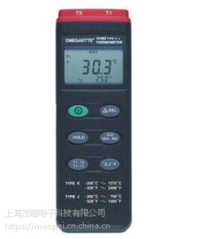 HH303 HH308 数据记录器温度计 Omega欧米茄正品