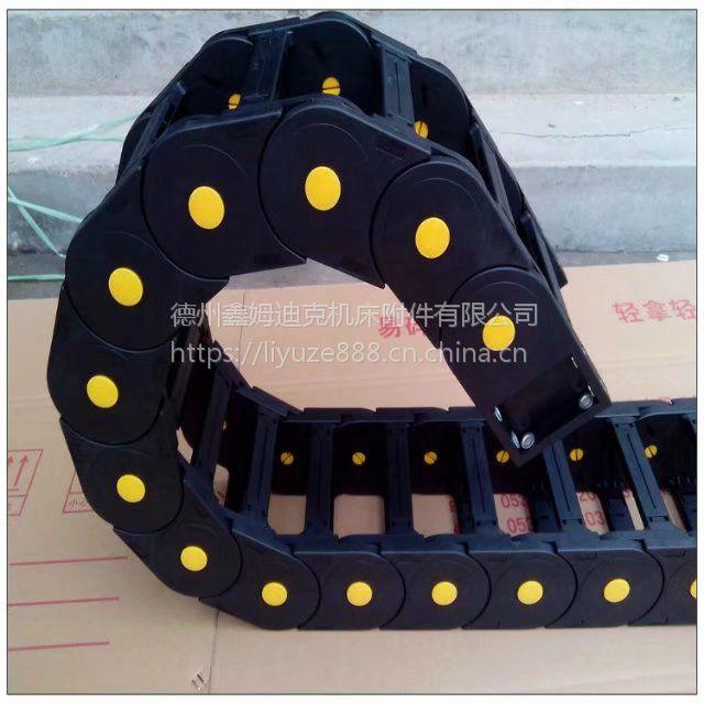 淄博电缆线槽塑料拖链销售厂家