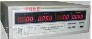 中西(LQS厂家)单相电参数测量仪 型号:HW5/GDW1200C库号:M215539