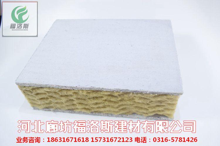 厂家销售岩棉复合保温板 高密度岩棉复合保温板