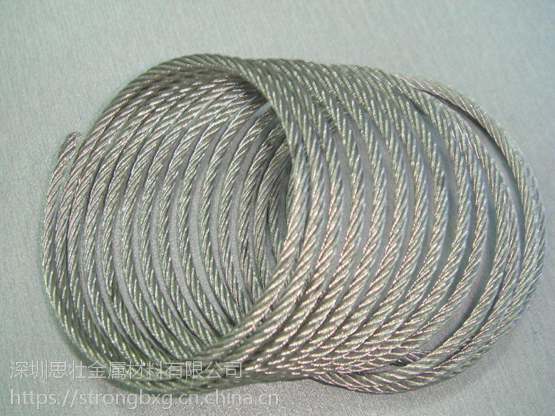 正品现货无色透明涂塑304不锈钢灯饰防坠绳