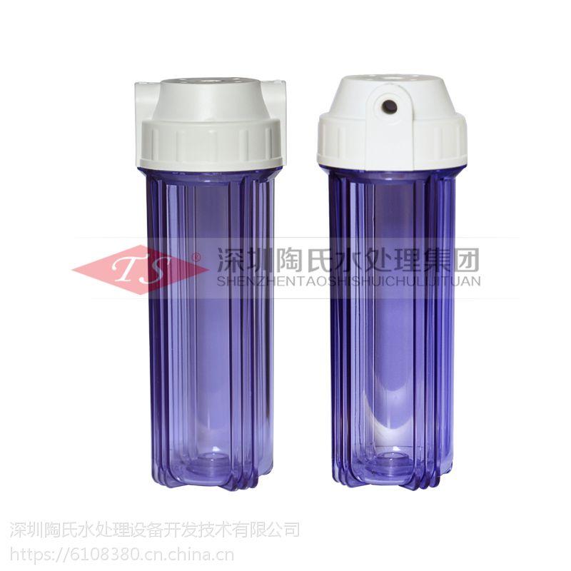 净水器滤瓶防爆10寸透明滤瓶前置过滤瓶2分4分纯水机滤芯滤壳