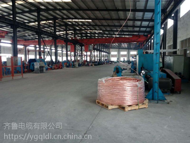 供应齐鲁牌裸铜线多芯交联塑料绝缘聚氯乙炔护套光缆 KYJV22-D级 5*2.5