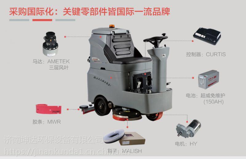 聊城物业用洗地机 洗地车 高美迷你洗地车