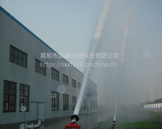 供应莱芜ps30-50消防水炮直流喷雾消防炮厂家